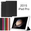 New Arrvial 11 Colors Available Ultra Thin Leather Flip cover For Ipad Air2 9.7 Tablet Case