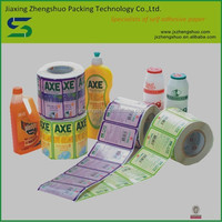 Low cost white semi-glossy self adhesive label paper