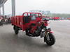 China cargo tricycle mannufacture gasoline motor tricycles 200cc engine