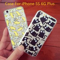 2016 Fashion 3D Small Eye Phone Capa Para Fundas Cover Case For Apple iPhone 5 5S 6 6S Plus Silicone Soft Sleeve Shell
