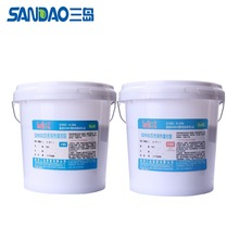 SD9502 Two components pouring silicone sealant for LED display screen