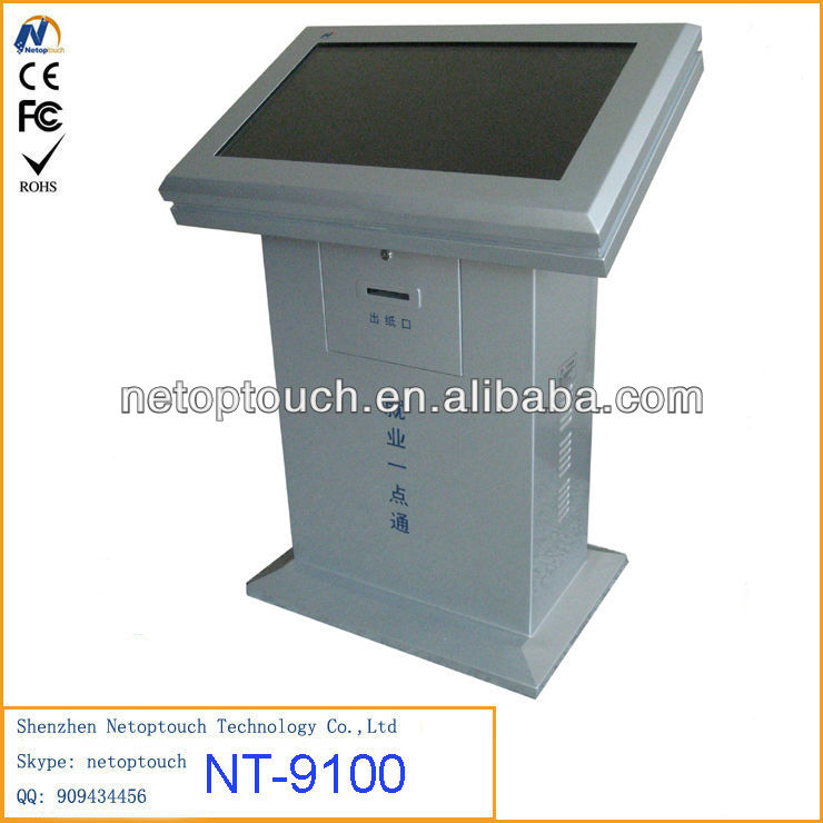 customized steel interactive self-service information touch screen kiosk
