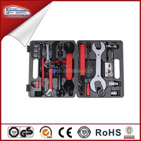 44pcs bicycle repair tool kits with box