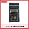 School Plastic 12 Digit Calculator Blister