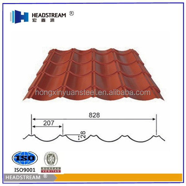 Steel Roof Covering,Curved Roof Design Structural Steel Shed from China Factory