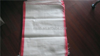 wheat bag Recycled yellow pp woven plastic bags for Chicken feed animal feed