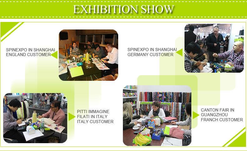 4-2 Shanghai SMB exhibitions shows