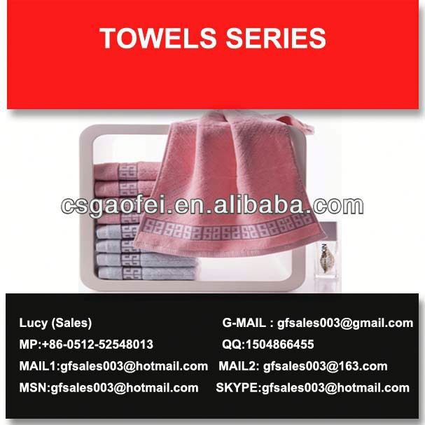hotel towel bar bathroom accessories
