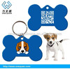 China manufacturer silicone ID code engraving pet tag
