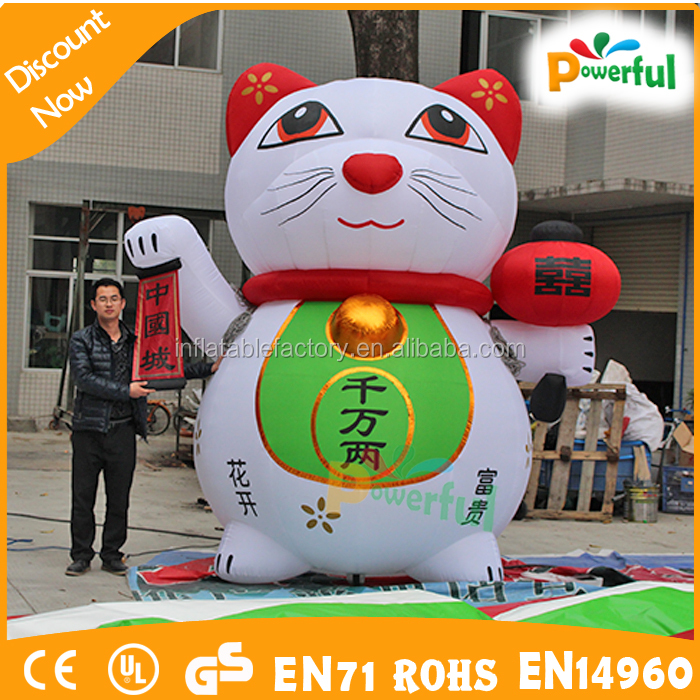 Customized advertising inflatable plutus cat mascot cartoon
