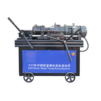 Rebar Thread Rolling Machine To Processing 12mm~40mm