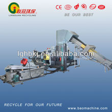 BOPP PE Film Recycling Granlating Line