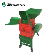 Hot selling fresh and dry straw corn silage making machine/ straw chaff cutter / small grass cutting machine
