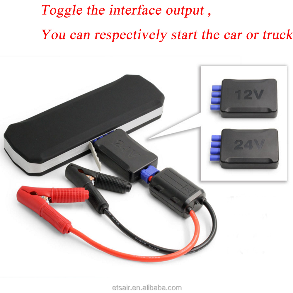 2016 New vehicle auto starting car jump starter power bank 19200mah power supply