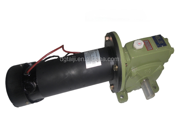 TJ Factory hot selling small speed reducer gearbox,dc electric motors 24 volt,750w 3000rmp