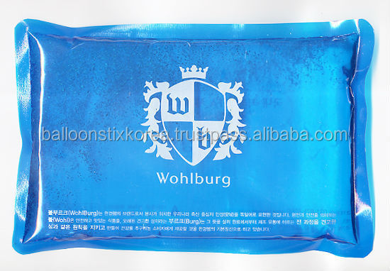 Nano Silver Ice Pack Antibacterial Cool Pack Reusuable Cold Pack