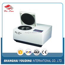 XC-HR16 laboratory high speed refrigerated cold centrifuge