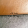 Stretch sheep grain pu leather fabric for garment leather pants fabric for garment