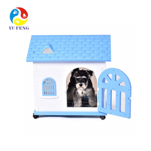 High quality promotional egg pet house