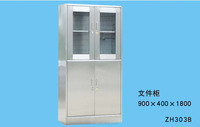 2014 hot selling high quality roller shutter door file cabinet