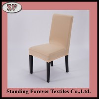 Swag pleated spandex lycra chair cover for wedding, wholesale skirting chair cover