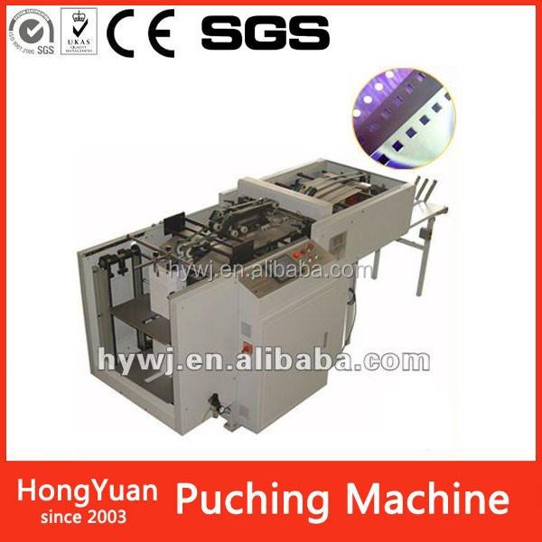 punching exercise machine