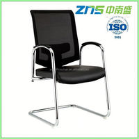 962 Meeting Chairs/ Office Conference Seating/ Low Price Ergonomic Office Furniture