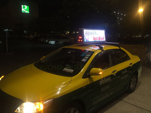 lastest hot sale Outdoor Double Side P5 Full Color 3G WIFI Taxi Roof LED Sign/ Car Top Display/Taxi Light