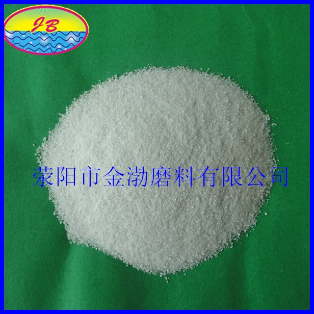 abrasive raw material Popular Selling China Abrasives White Fused Alumina / ISO Quality China Abrasives
