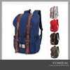 Latest Canvas Backpack Korean Style Backpack
