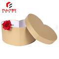 Matt gold heart shaped cardboard flower box with lid