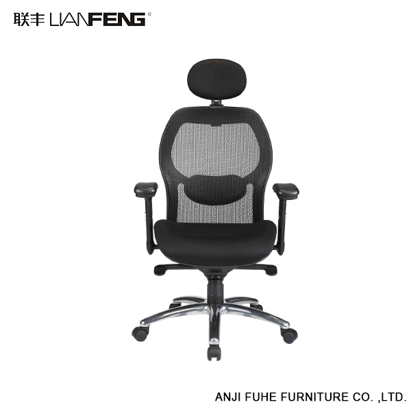 Comfortable low back office armrest chair furniture