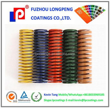 Motorcycle shock absorber spring Epoxy powder coating