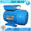 CE Approved MC electric motor working principle for food machinery with IEC Standard