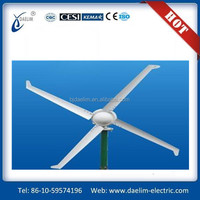 10kW wind turbine blade price with wind inverter,small wind turbine for home