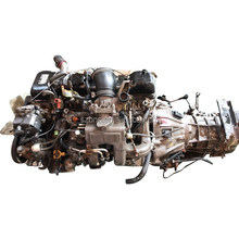 Japan produced original factory complete used 1RZ 2RZ 3RZ 4E 4S gasoline engine with excellent performance and price guaranteed