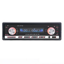 Cheap Red Light Version FM Bluetooth Car MP3 Audio Player