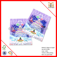 Free Design beautiful christmas color card Printing