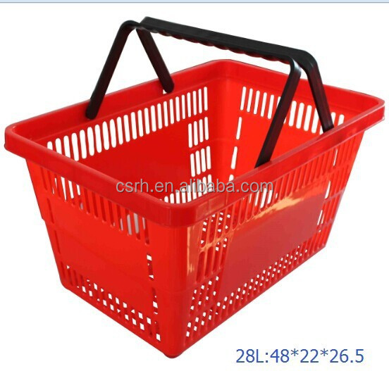 RH-BPH28-3 28L double handle plastic carry basket