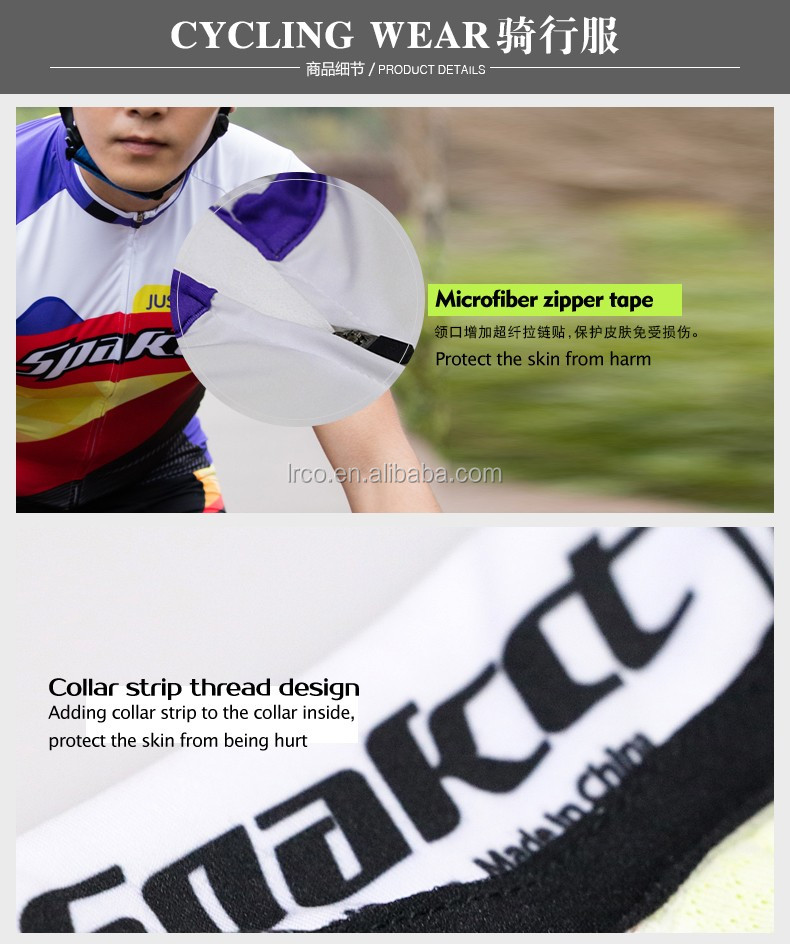 China custom cycling jersey set for man pro team sublimation cycling suit