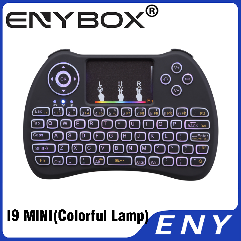 I9 MINI PRO keyboard 2.4ghz one key set up for white backlight wireless keyboard