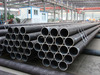 Hot products, Chinese products made in China ASTM seamless pipe 106 Q345B