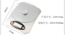 5kg x 1g Digital Electronic Kitchen Weighing Scale Balance kitchen scale