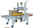 Case Sealing Machine Carton Sealer