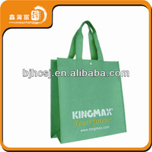 2016 China custom eco-friendly non woven fabric bags