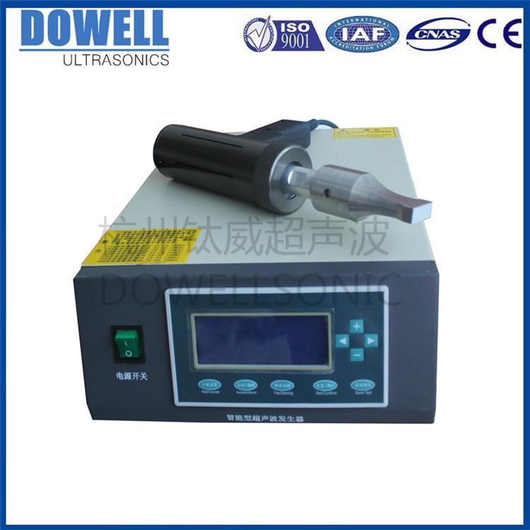 ultrasonic machine for