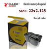 electric bicycle inner tube 22*2.125