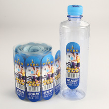Custom adhesive private daily cosmetic plastic bottle mineral water label printing stickers