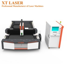 Fiber 200w 300w 500w 600w 1000w structure steel fabrication l laser metal cutting machine price