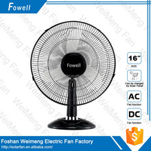China Supplier 12v 10w dc Unique Rechargeable table fan